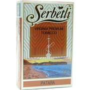 Табак для кальяна Шербетли 50 гр «Patara»