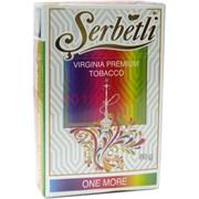 Табак для кальяна Шербетли 50 гр «One More» (еще один)