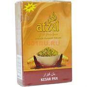 Табак для кальяна Афзал 50 г «Kesar Pan» Afzal