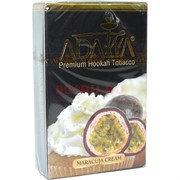 "Табак для кальяна Адалия 50 гр ""Maracuja Cream"" Турция"