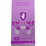 Перчатки смотровые размер L 100 шт нитриловые фиолетовые
