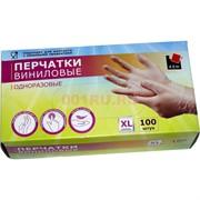 Виниловые перчатки A.D.M. размер L 100 шт одноразовые