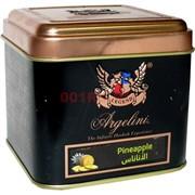 """Табак для кальяна Argelini 100 гр """"Pineapple"""""""