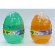 Лизун мялка Яйцо большое 11 см 9 шт/уп