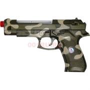 Пистолет игрушечный «хаки» на батарейках