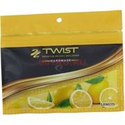 Табак для кальяна Twist 50 гр «Lemon»