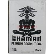 Уголь для кальяна Shaman 25 мм кокосовый 1 кг