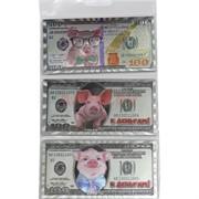 Магнит символ 2019 года Свинья «100 долларов»