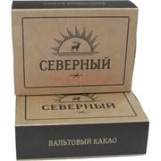 Табак для кальяна Северный 100 гр «Вальтовый Какао»