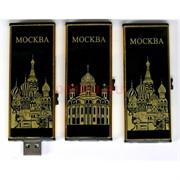 Зажигалка USB «виды Москвы»