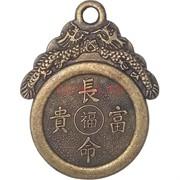 Монета подвеска 3 см