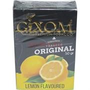 Табак для кальяна GIXOM 50 гр «Lemon»