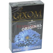 Табак для кальяна GIXOM 50 гр «Midnight Blue»