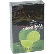 Табак для кальяна GIXOM 50 гр «Exotic Lime»