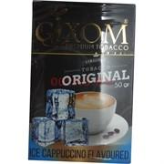 Табак для кальяна GIXOM 50 гр «Ice Cappuccino»