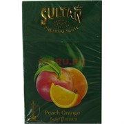 Табак для кальяна Sultan 50 гр «Peach Orange»