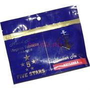 Табак для кальяна Five Stars «Клубника» Франция