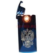 Зажигалка ЮСБ спиральная герб России гладкая