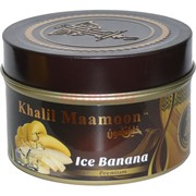 "Табак для кальяна Khalil Mamoon 250 гр ""Ice Banana"" (USA) банан со льдом"