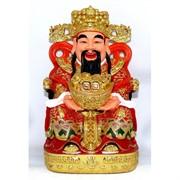 Бог богатства цветной 30 см (полистоун)