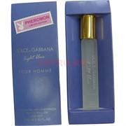 Духи (масло) 10 мл Dolce & Gabbana «Light Blue» Pour Homme