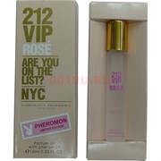 Духи (масло) Carolina Herrera 10 мл «212 VIP Rose» с феромонами