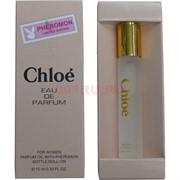 Духи (масло) Chloe 10 мл «Eau De Parfum» с феромонами