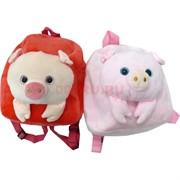 Рюкзак Свинка символ 2019 года