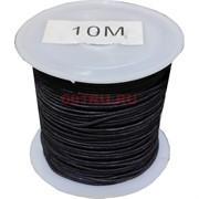 Нить черная 10 м для рукоделия