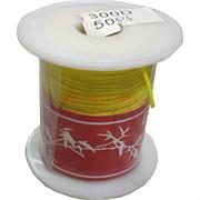 Нить для рукоделия лимонного цвета 300D 50 м