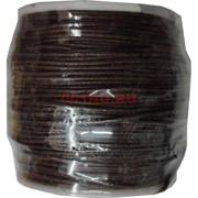 Нитка для рукоделия 1 мм 60 м коричневая