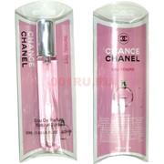 Парфюмерная вода 20 мл Chanel «Chance Eau Tendre»