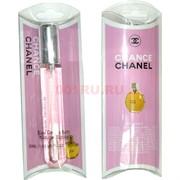 Парфюмерная вода 20 мл Chanel «Chance»