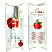 Парфюмерная вода 20 мл Nina Ricci «Nina» red