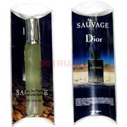 Парфюмерная вода 20 мл Christian Dior «Sauvage»
