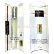 Парфюмерная вода 20 мл Christian Dior «Dior Homme Sport»