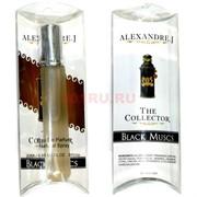 Парфюмерная вода 20 мл Alexandre J. «The Collector» Black Muscs