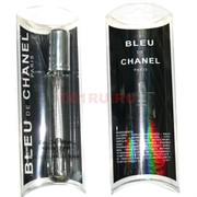 Парфюмерная вода 20 мл Chanel «Blue de Chanel»