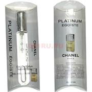 Парфюмерная вода 20 мл Chanel «Platinum Egoiste»