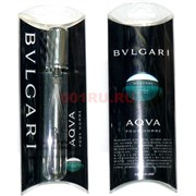 Парфюмерная вода 20 мл Bvlgari «Aqva pour Homme»