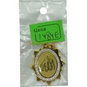 Кулон мусульманский (1484E) овальный со стразами под золото