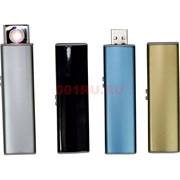 Зажигалка USB с фонариком спиральная 4 цвета
