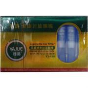 Мундштук-фильтр 10 шт для трубок YJ-116