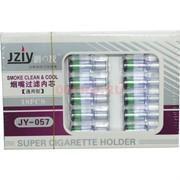 Мундштук-фильтр 18 шт для трубок YJ-057