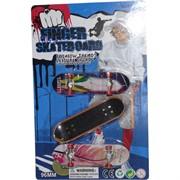 Скейт для пальцев Skate Board 3 шт (9941)