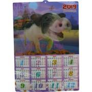 3 D календарь символ 2019 года Свинья (Кабан) 2 рисунка в 1