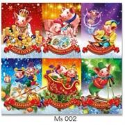 Магнит Новогодний 6-в-1 (MS-002) размер 6,5х4,7 см цена за 6 шт