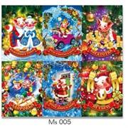 Магнит Новогодний 6-в-1 (MS-005) размер 6,5х4,7 см цена за 6 шт