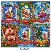 Магнит Новогодний 6-в-1 (MS-006) размер 6,5х4,7 см цена за 6 шт