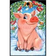 Доска разделочная 28х18 см «счастливый свин»